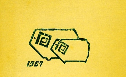 8ひつじ1967