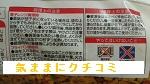 西友 きほんのき カレーピラフ 冷凍食品 画像④