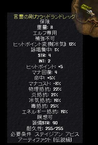 木足_20151128