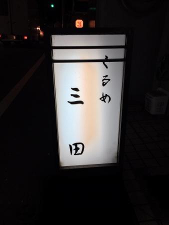 1512073.jpg