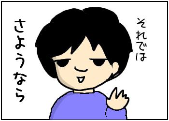 byby.jpg