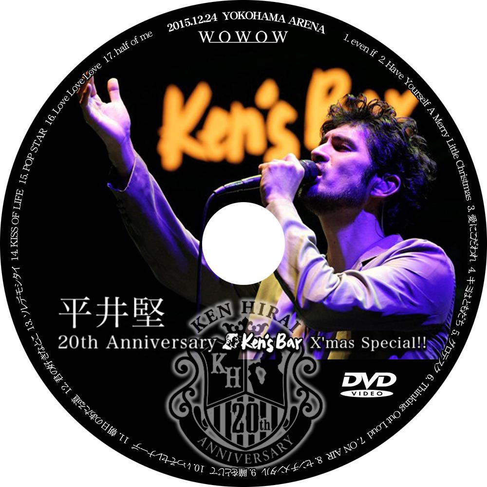 平井堅 20th Anniversary Ken's Bar X'mas ... : 2月カレンダー印刷 : カレンダー