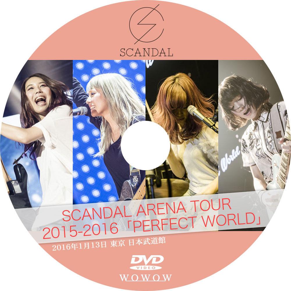 SCANDAL | 気ままにDVD/Blu-rayラベル ... : 2015 カレンダー 作成 : カレンダー