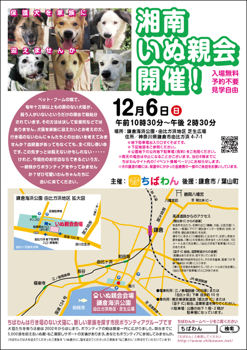 syonan32_poster.jpg