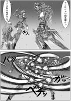 【漫画】バロール20150902_0023