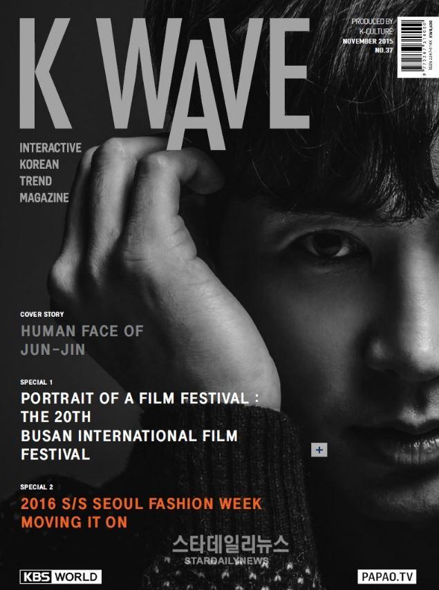 KWAVE-1.jpg