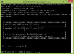XAMPP設定ごとPCを移動する_02