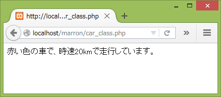 PHPのアクセス修飾子_02