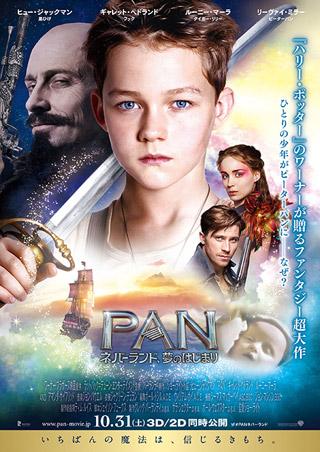 movie_20151114_pan.jpg