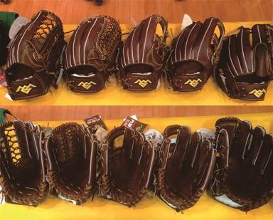 guts glove