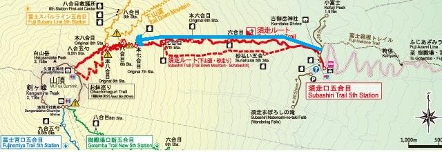須走ルート 地図①