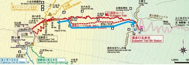 須走ルート 地図②
