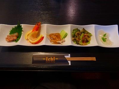 チャイニーズダイニング Ichi(いち)の前菜