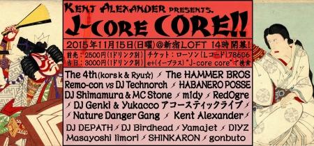 jcore-2015 flyer-final