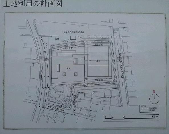 開発ビル平面図