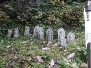 真福寺跡3