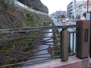 真福寺川2