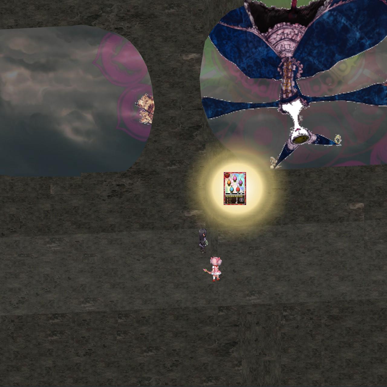ワルプルギスの夜背天空の戦い69-3