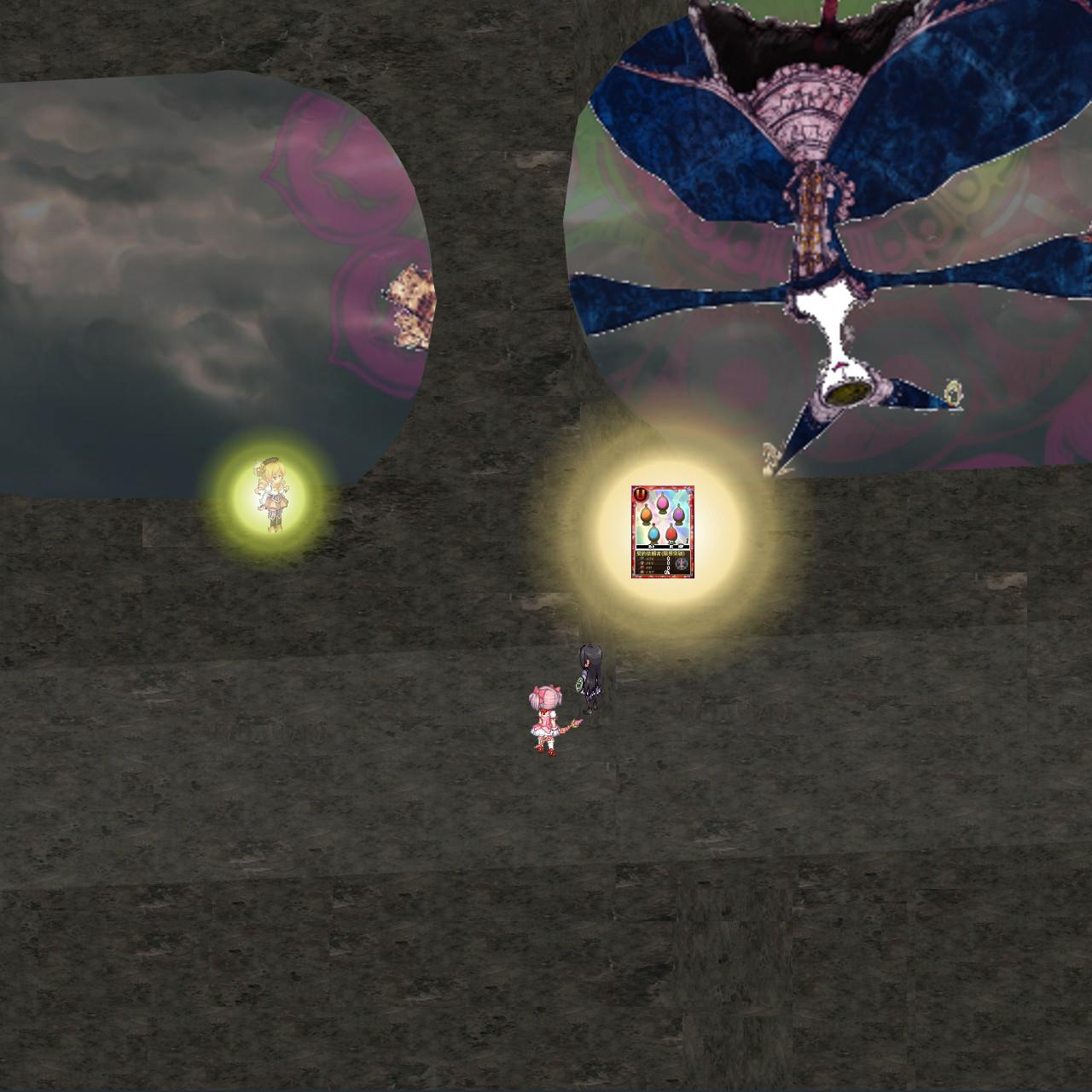 ワルプルギスの夜背天空の戦い69-15