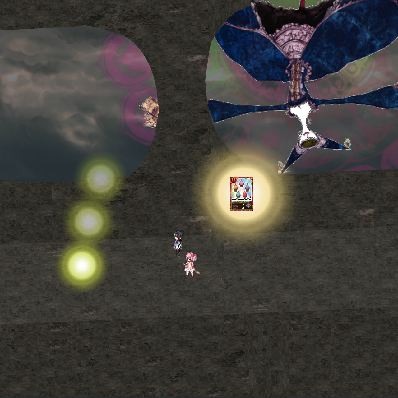 ワルプルギスの夜背天空の戦い69-16