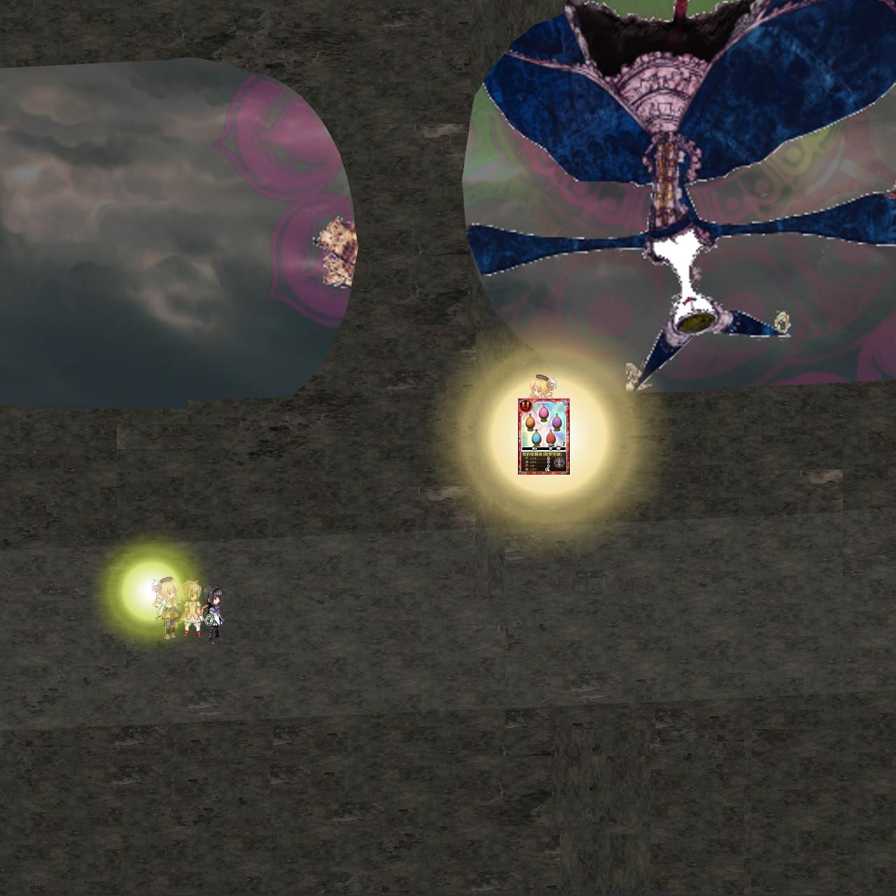 ワルプルギスの夜背天空の戦い69-19