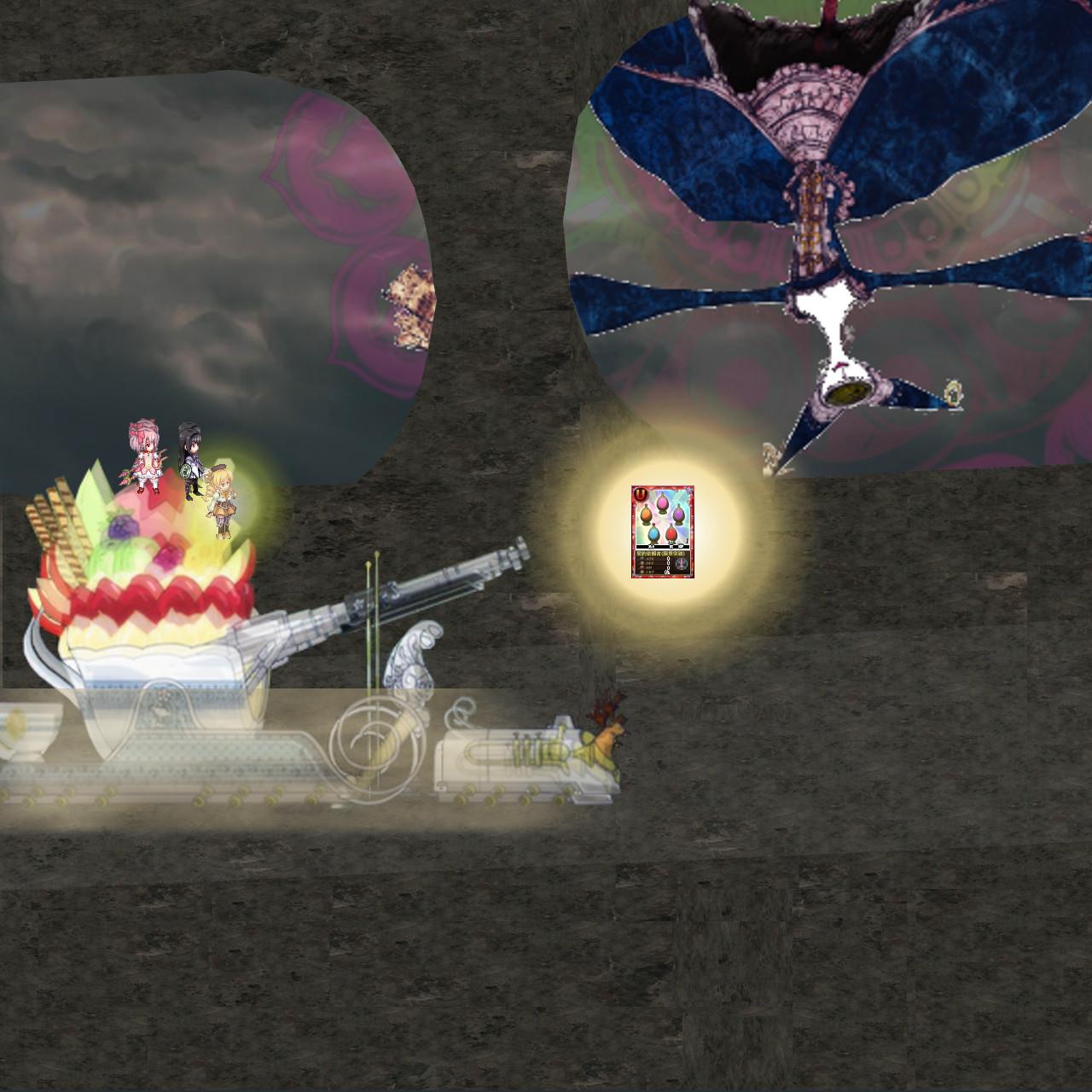 ワルプルギスの夜背天空の戦い69-20