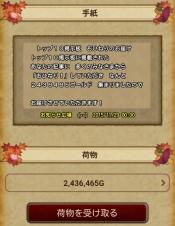 1448842813088.jpg