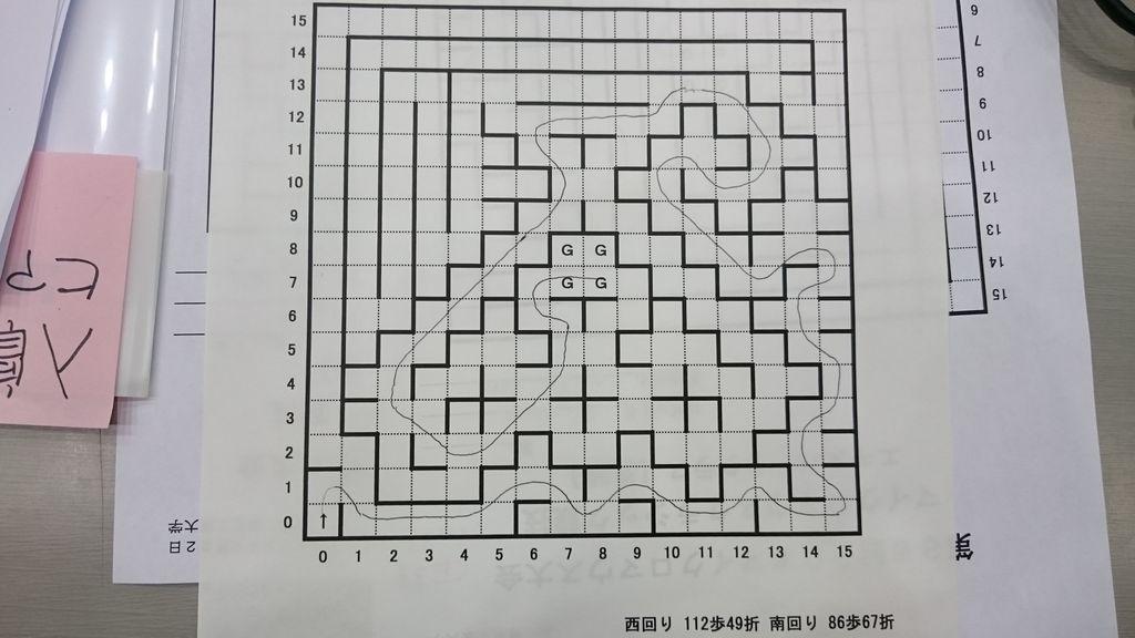 2015エキスパート決勝_経路