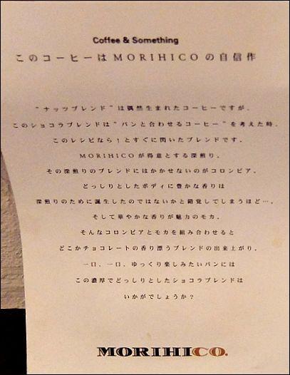 札幌パン5