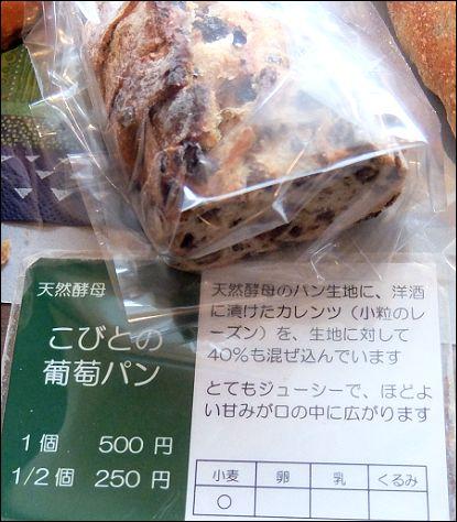 札幌パン15