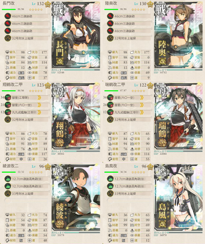 E4_決戦支援 - コピー