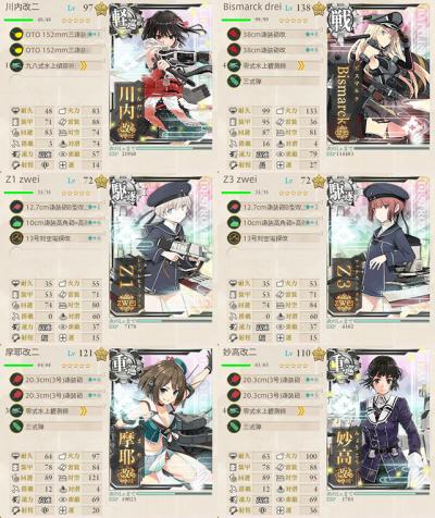 E4_ギミック解除用第二艦隊 - コピー