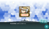 kancolle_20151119-202444542.png