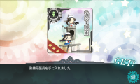 kancolle_20151119-202505055.png