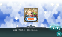 kancolle_20151119-202529417.png