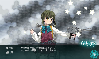 kancolle_20151119-233333272.png