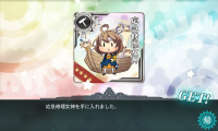 kancolle_20151120-020202175.png