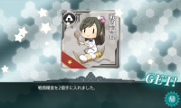 kancolle_20151120-020221052.png