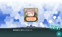 kancolle_20151120-020238633.png