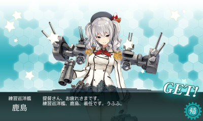 kancolle_20151121-175731374.png