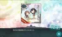 kancolle_20151121-175810120.png