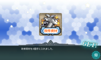 kancolle_20151121-175822740.png