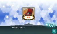 kancolle_20151121-175832536.png