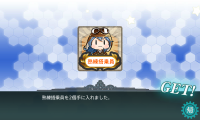 kancolle_20151124-043024107.png