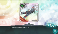 kancolle_20151124-043039635.png