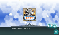 kancolle_20151124-043054680.png