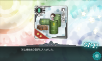 kancolle_20151124-043121602.png