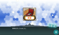 kancolle_20151124-043137362.png