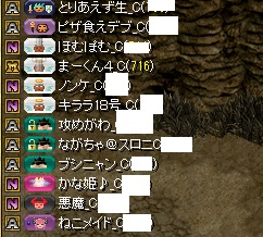 RedStone 15.10.12[02]
