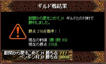 RedStone 15.10.25[02]